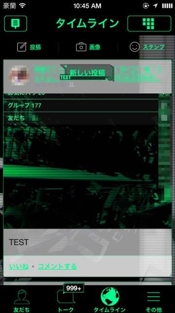 f:id:poke19990301:20180206165124j:plain