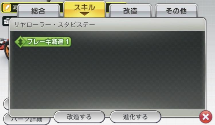 f:id:poke4wd:20200215001225j:plain