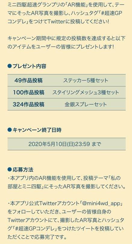 f:id:poke4wd:20200501221456p:plain