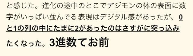 f:id:poke_osj:20161020163502j:plain