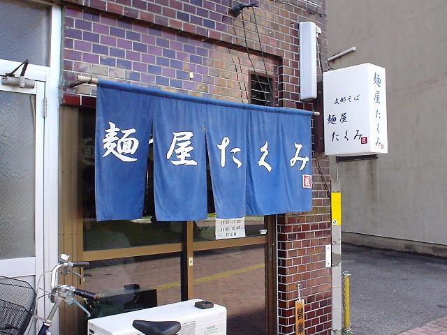 f:id:pokefuku2:20091114130336j:image