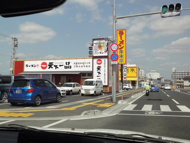 f:id:pokefuku2:20100317112852j:image