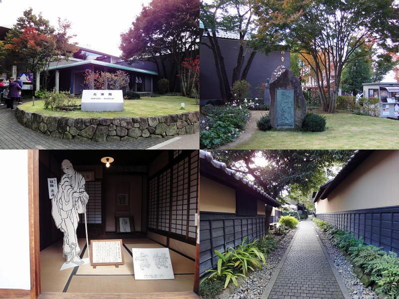 f:id:pokefuku2:20101128071058j:image