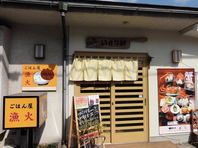 f:id:pokefuku2:20110226115528j:image