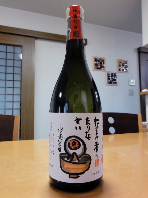 f:id:pokefuku2:20110226161955j:image