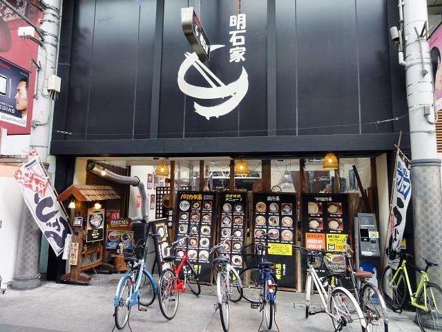 f:id:pokefuku2:20110407133507j:image