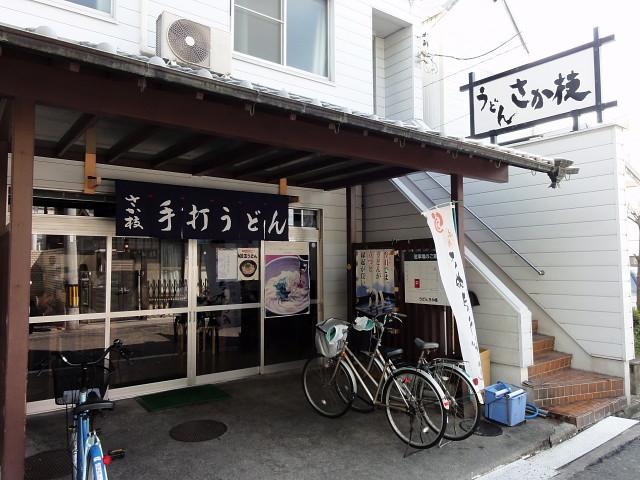 f:id:pokefuku2:20110407141000j:image