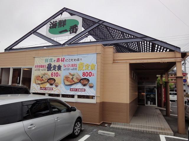 f:id:pokefuku2:20110618122754j:image