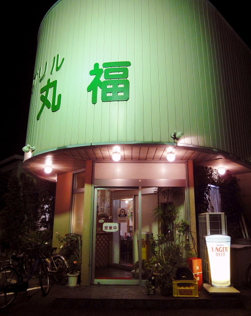 f:id:pokefuku2:20110909201724j:image
