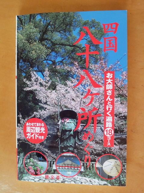 f:id:pokefuku2:20111026072750j:image
