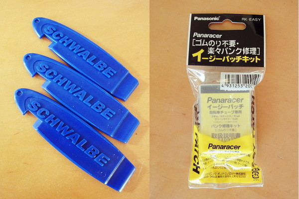 f:id:pokefuku2:20111029165214j:image