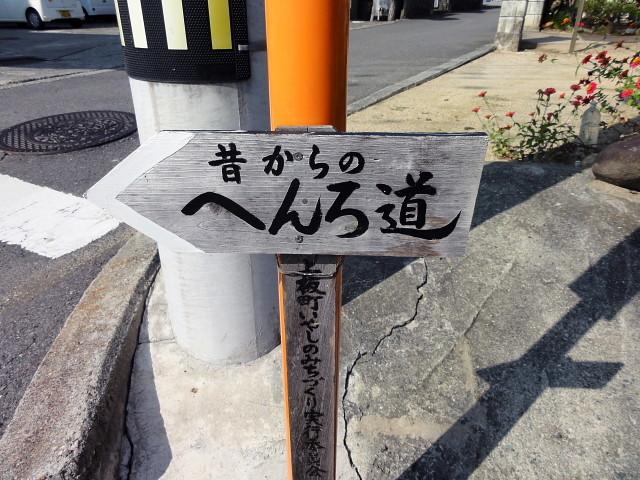 f:id:pokefuku2:20111104115509j:image