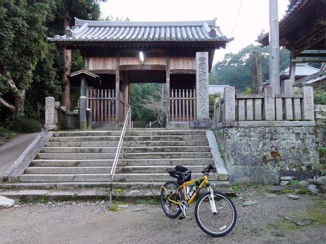 f:id:pokefuku2:20111104170034j:image