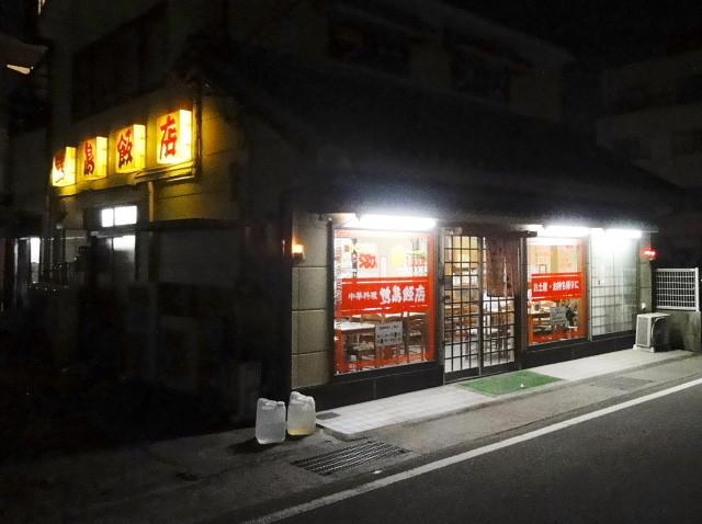 f:id:pokefuku2:20111104185131j:image