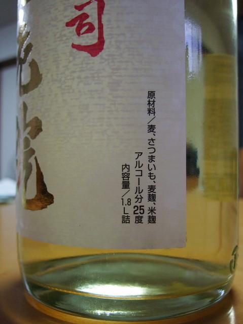 f:id:pokefuku2:20120705182414j:image