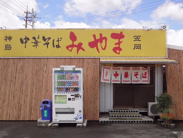 f:id:pokefuku2:20120707111107j:image