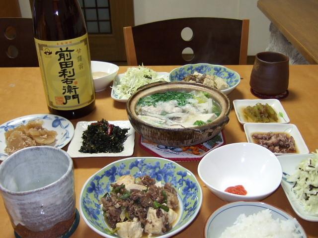 f:id:pokefuku2:20121114184727j:image