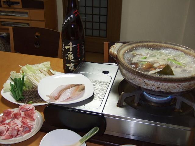 f:id:pokefuku2:20121211202115j:image