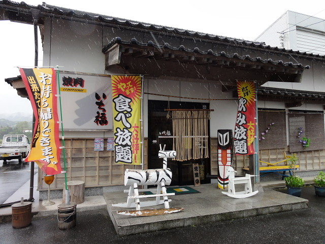 f:id:pokefuku2:20130519114451j:image