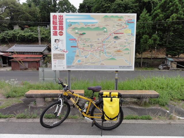 f:id:pokefuku2:20130629061220j:image