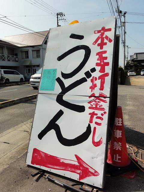 f:id:pokefuku2:20130818150852j:image