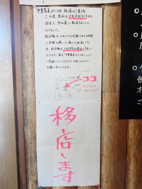 f:id:pokefuku2:20130928124545j:image