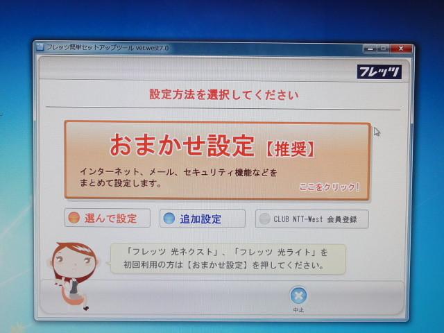 f:id:pokefuku2:20130928164618j:image