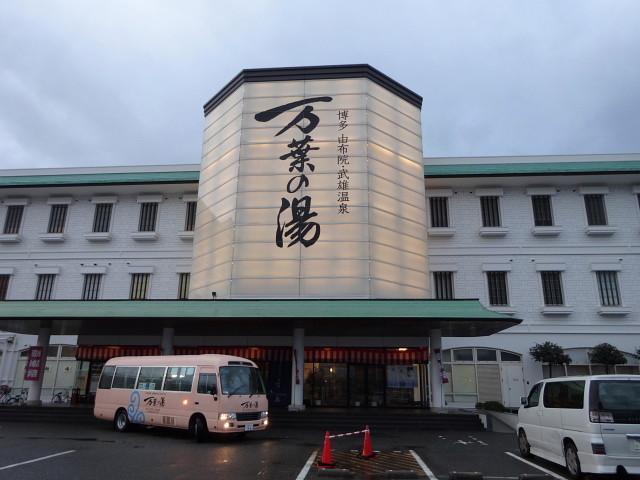 f:id:pokefuku2:20131115071547j:image