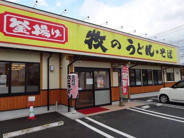 f:id:pokefuku2:20131115101549j:image