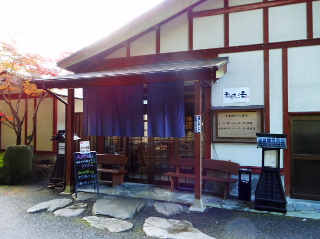 f:id:pokefuku2:20131115121203j:image