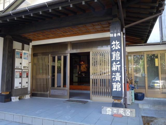 f:id:pokefuku2:20131116102759j:image
