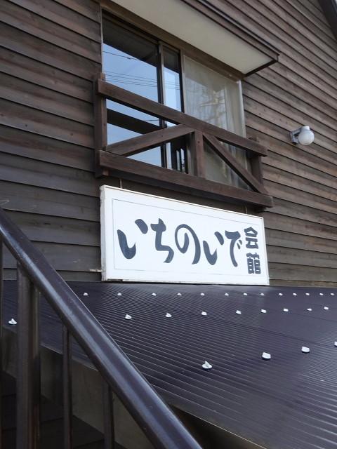 f:id:pokefuku2:20131116121528j:image