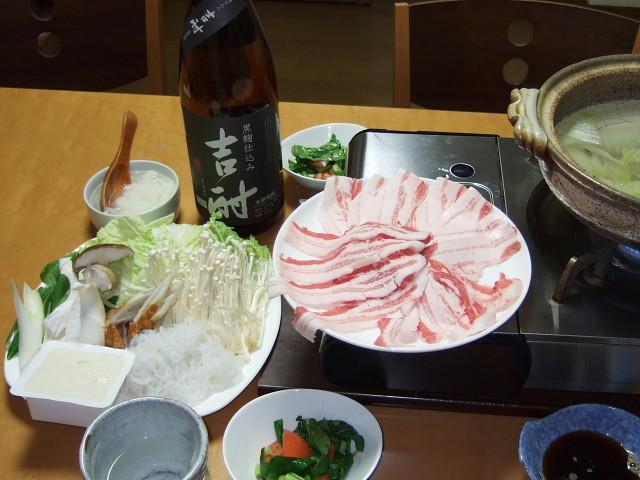 f:id:pokefuku2:20140218183234j:image