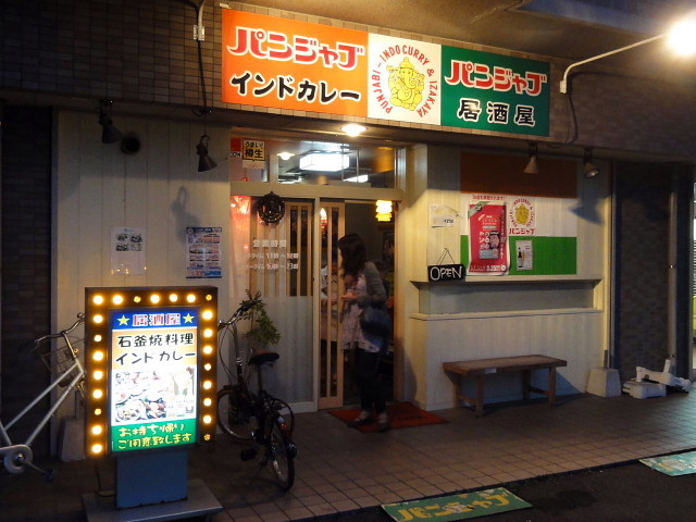 f:id:pokefuku2:20140505190631j:image