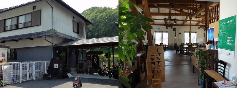 f:id:pokefuku2:20140531202640j:image
