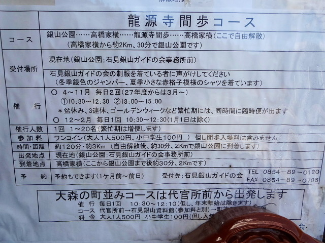 f:id:pokefuku2:20140913105900j:image