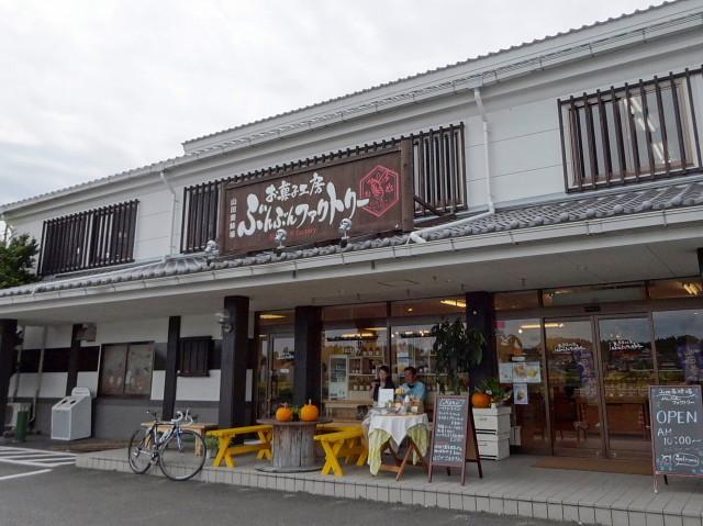 f:id:pokefuku2:20140920123628j:image