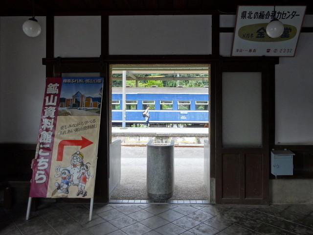f:id:pokefuku2:20140920145022j:image