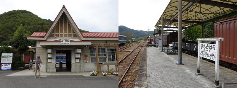 f:id:pokefuku2:20140921220529j:image