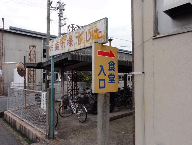 f:id:pokefuku2:20141031123120j:image
