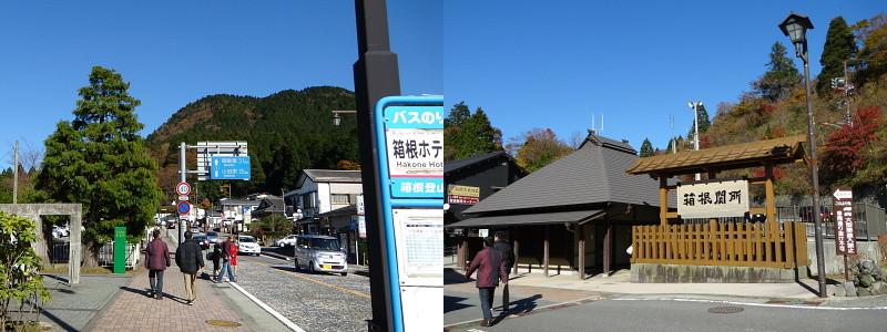 f:id:pokefuku2:20141208184528j:image