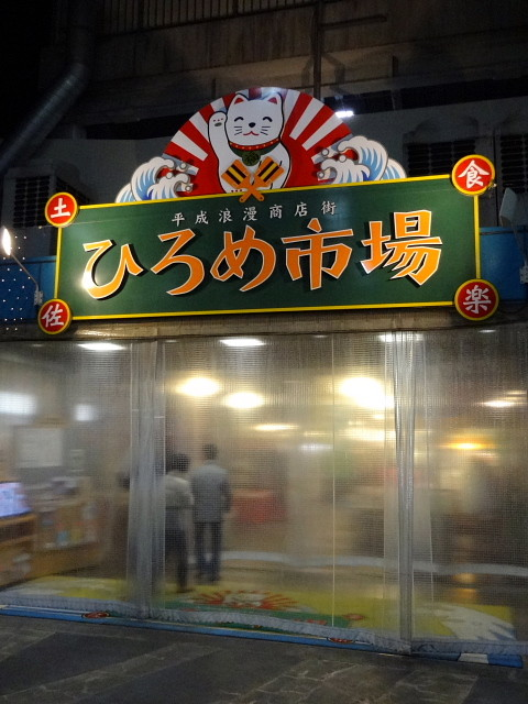 f:id:pokefuku2:20150117190654j:image
