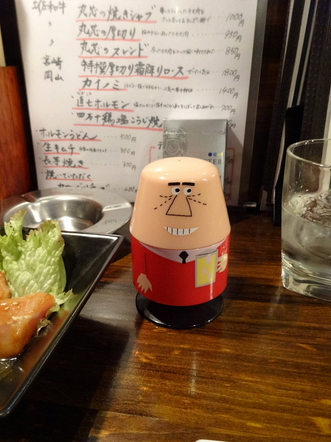 f:id:pokefuku2:20150117195221j:image