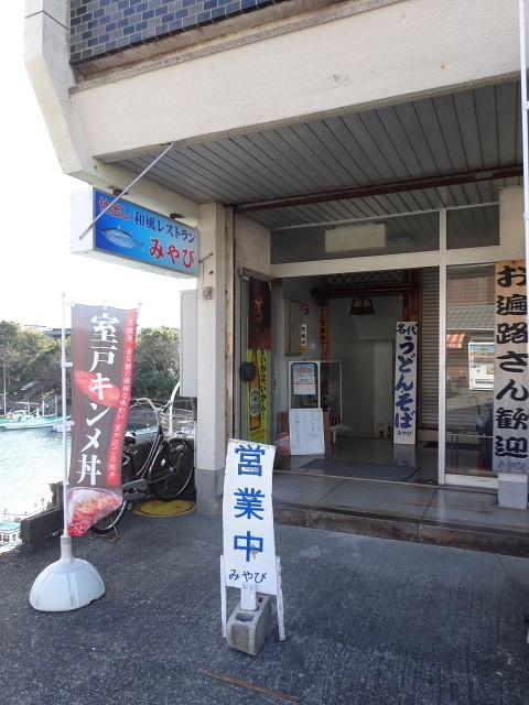 f:id:pokefuku2:20150118125742j:image