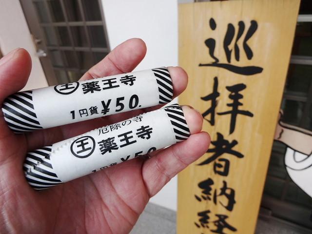 f:id:pokefuku2:20150118150402j:image