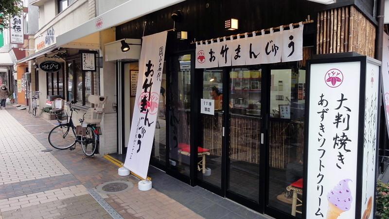 f:id:pokefuku2:20150205110721j:image