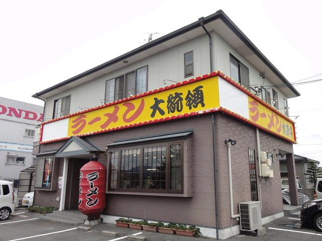 f:id:pokefuku2:20150712125409j:image