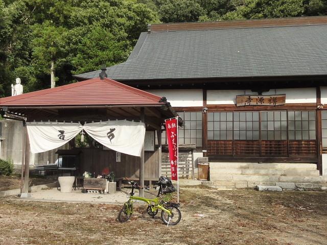 f:id:pokefuku2:20150720071637j:image