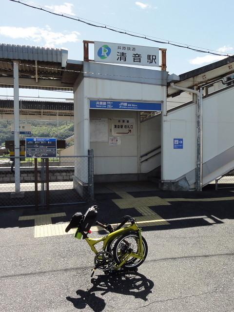 f:id:pokefuku2:20150720093416j:image