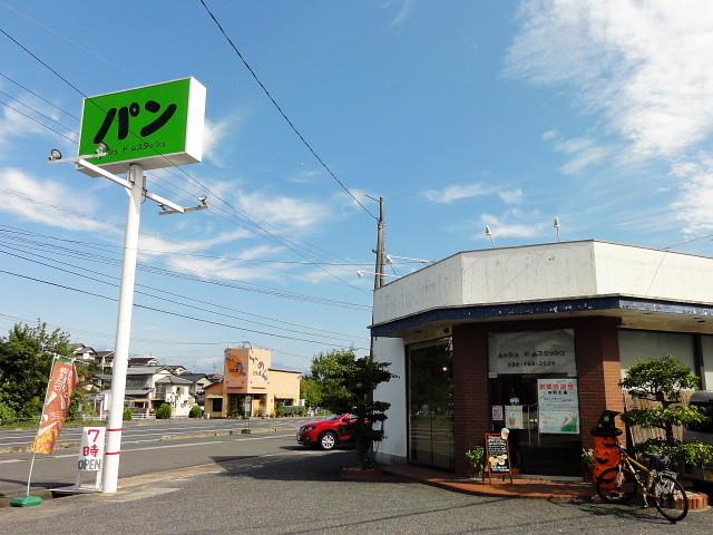 f:id:pokefuku2:20150913090737j:image